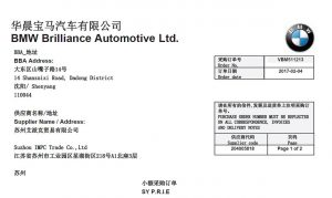lieferantenfreigabe-bmw-brilliance-fuer-impc-als-projektpartner-in-china | supplier-approval-bmw-brilliance-for-impc-as-a-project-partner-in-china | 供应商批准impc-作为中国项目合作伙伴的华晨-宝马
