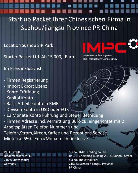 impc-startup-service-fuer-den-chinesischen-markt | impc-startup-service-for-the-chinese-market | impc-启动为中国市场提供服务